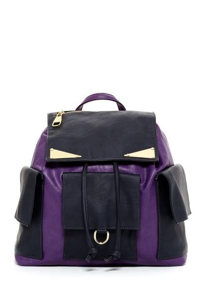 Steve Madden Laguna Backpack, $59 at Hautelook and Nordstrom Rack